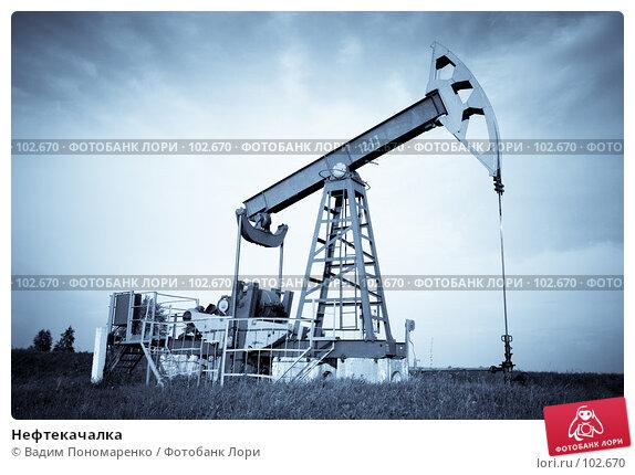 Нефтекачалка, фото № 102670, снято 21 января 2017 г. (c) Вадим Пономаренко / Фотобанк Лори
