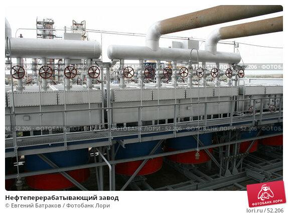 Нефтеперерабатывающий завод, фото № 52206, снято 8 июня 2007 г. (c) Евгений Батраков / Фотобанк Лори