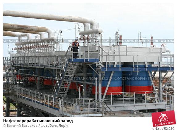 Нефтеперерабатывающий завод, фото № 52210, снято 8 июня 2007 г. (c) Евгений Батраков / Фотобанк Лори