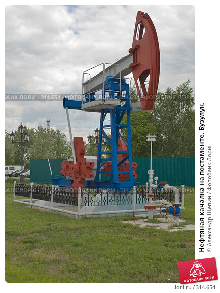 Нефтяная качалка на постаменте. Бузулук., эксклюзивное фото № 314654, снято 4 июня 2008 г. (c) Александр Щепин / Фотобанк Лори
