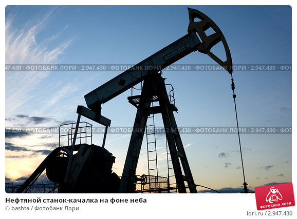 Нефтяной станок-качалка на фоне неба, фото № 2947430, снято 8 августа 2011 г. (c) bashta / Фотобанк Лори