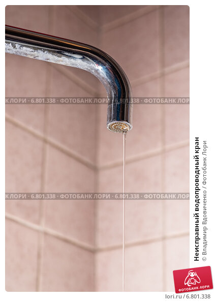 Купить «Неисправный водопроводный кран», фото № 6801338, снято 12 декабря 2014 г. (c) Владимир Вдовиченко / Фотобанк Лори