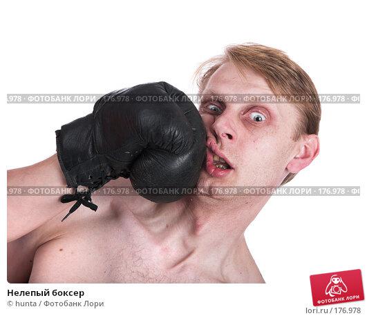 Нелепый боксер, фото № 176978, снято 13 декабря 2007 г. (c) hunta / Фотобанк Лори