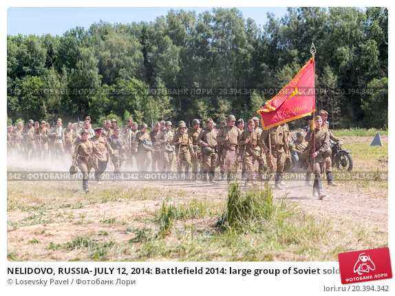 Купить «NELIDOVO, RUSSIA- JULY 12, 2014: Battlefield 2014: large group of Soviet soldiers going along the dusty road», фото № 20394342, снято 12 июля 2014 г. (c) Losevsky Pavel / Фотобанк Лори