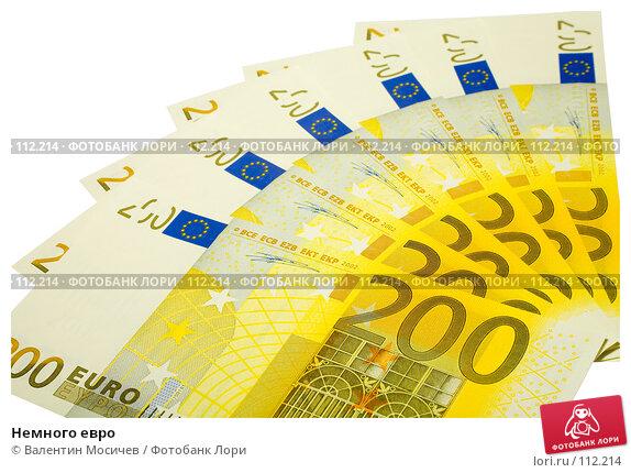 Немного евро, фото № 112214, снято 17 января 2007 г. (c) Валентин Мосичев / Фотобанк Лори