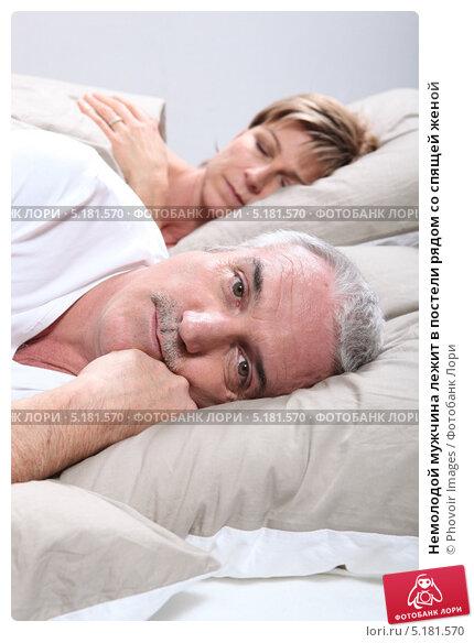 Фотогалерея муж спать жена ебет позновательно