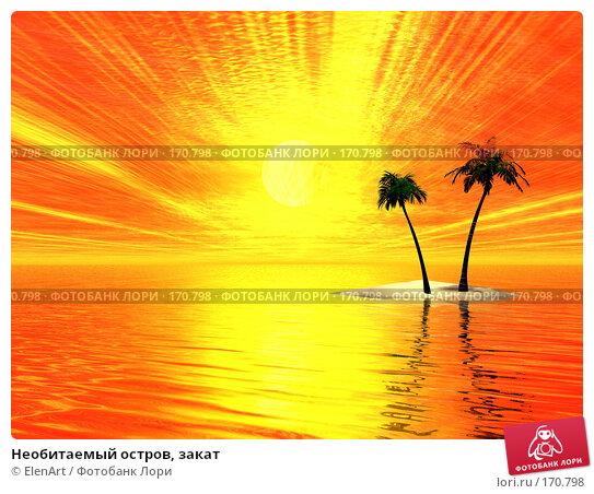 Необитаемый остров, закат, иллюстрация № 170798 (c) ElenArt / Фотобанк Лори