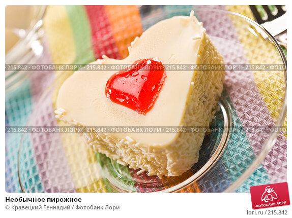 Необычное пирожное, фото № 215842, снято 27 июля 2005 г. (c) Кравецкий Геннадий / Фотобанк Лори