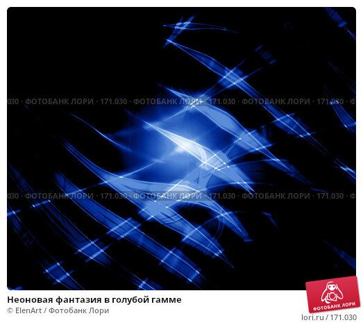 Неоновая фантазия в голубой гамме, иллюстрация № 171030 (c) ElenArt / Фотобанк Лори