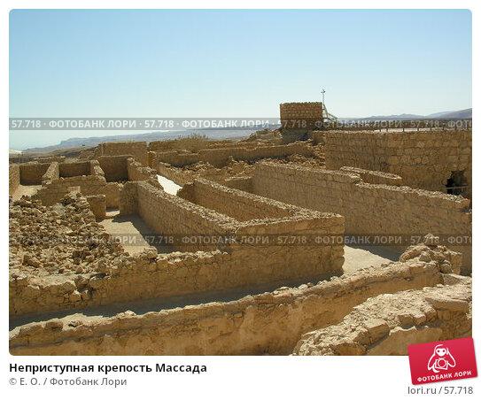 Неприступная крепость Массада, фото № 57718, снято 25 сентября 2005 г. (c) Екатерина Овсянникова / Фотобанк Лори