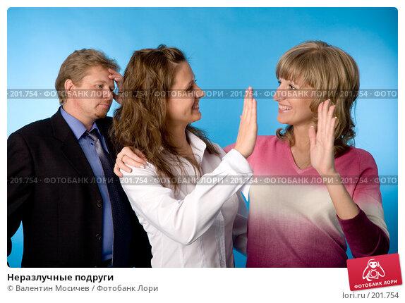 Неразлучные подруги, фото № 201754, снято 26 мая 2007 г. (c) Валентин Мосичев / Фотобанк Лори