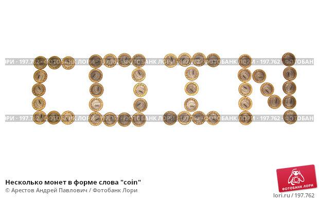 """Несколько монет в форме слова """"coin"""", фото № 197762, снято 3 февраля 2008 г. (c) Арестов Андрей Павлович / Фотобанк Лори"""