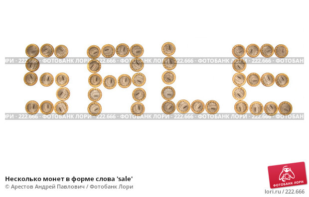 Несколько монет в форме слова 'sale', фото № 222666, снято 3 февраля 2008 г. (c) Арестов Андрей Павлович / Фотобанк Лори