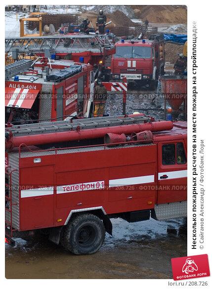 Несколько пожарных расчетов на месте пожара на стройплощадке, эксклюзивное фото № 208726, снято 24 февраля 2008 г. (c) Сайганов Александр / Фотобанк Лори