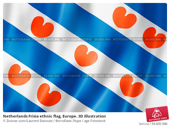 Netherlands Frisia ethnic flag, Europe. 3D illustration. Стоковое фото, фотограф Zoonar.com/Laurent Davoust / age Fotostock / Фотобанк Лори