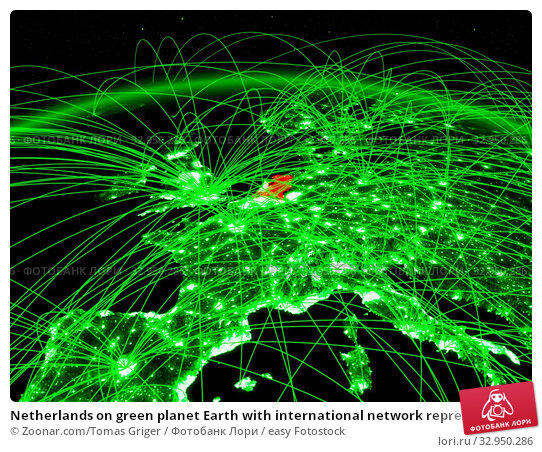 Netherlands on green planet Earth with international network representing communication, travel and connections. 3D illustration. Elements of this image furnished by NASA. Стоковое фото, фотограф Zoonar.com/Tomas Griger / easy Fotostock / Фотобанк Лори