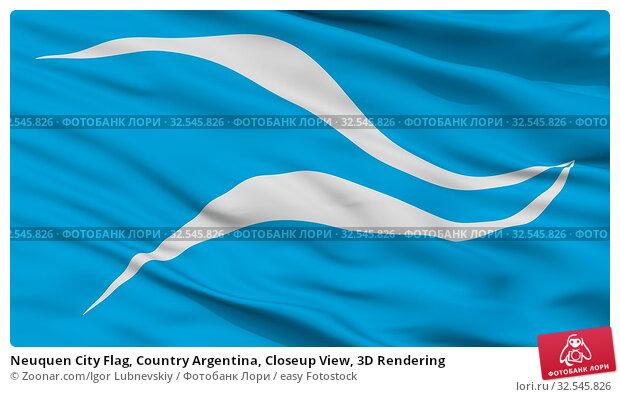 Купить «Neuquen City Flag, Country Argentina, Closeup View, 3D Rendering», фото № 32545826, снято 7 декабря 2019 г. (c) easy Fotostock / Фотобанк Лори