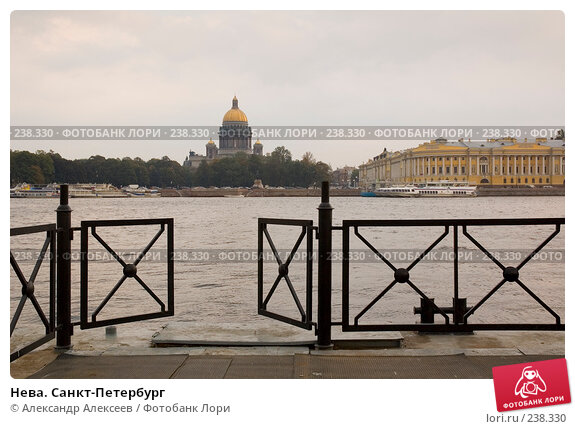 Нева. Санкт-Петербург, эксклюзивное фото № 238330, снято 28 сентября 2006 г. (c) Александр Алексеев / Фотобанк Лори