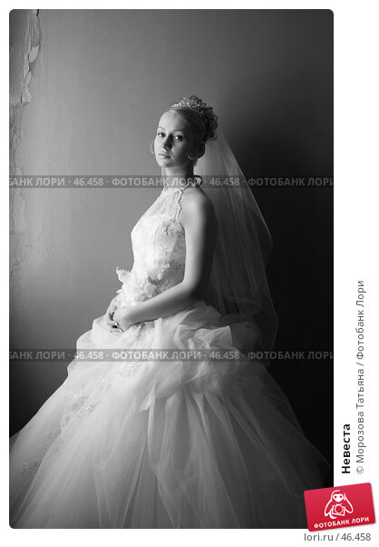 Купить «Невеста», фото № 46458, снято 24 марта 2007 г. (c) Морозова Татьяна / Фотобанк Лори