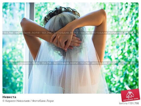 Невеста, фото № 151798, снято 22 августа 2007 г. (c) Кирилл Николаев / Фотобанк Лори