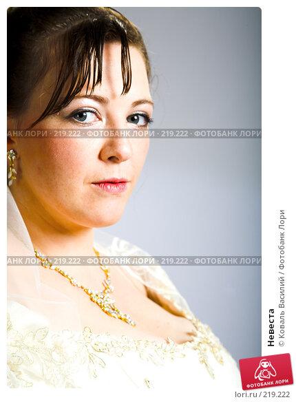 Невеста, фото № 219222, снято 26 сентября 2007 г. (c) Коваль Василий / Фотобанк Лори
