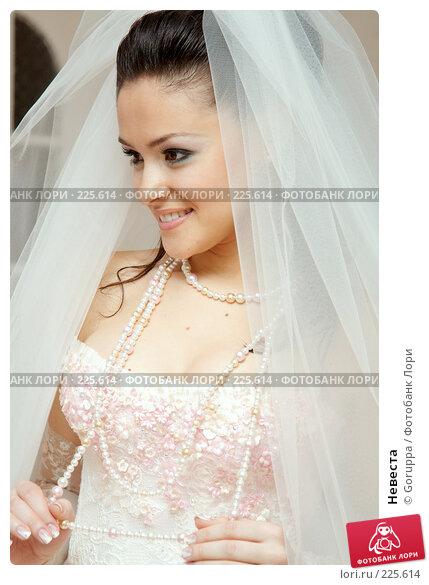 Невеста, фото № 225614, снято 23 февраля 2008 г. (c) Goruppa / Фотобанк Лори