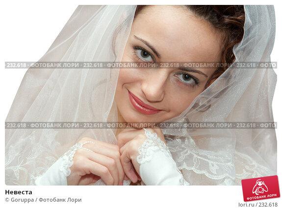Невеста, фото № 232618, снято 20 октября 2007 г. (c) Goruppa / Фотобанк Лори