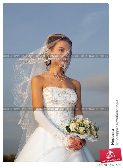 Невеста, фото № 232778, снято 20 октября 2007 г. (c) Goruppa / Фотобанк Лори