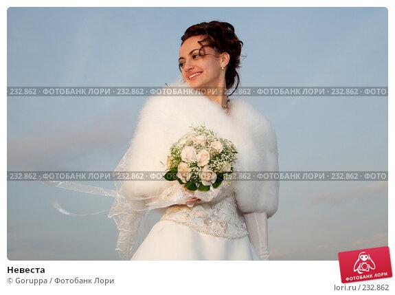 Невеста, фото № 232862, снято 20 октября 2007 г. (c) Goruppa / Фотобанк Лори