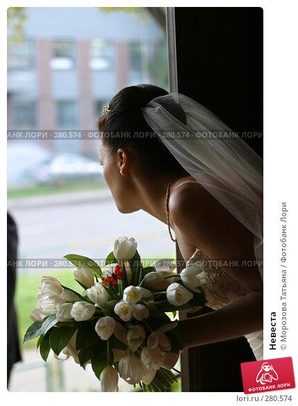 Невеста, фото № 280574, снято 30 сентября 2006 г. (c) Морозова Татьяна / Фотобанк Лори