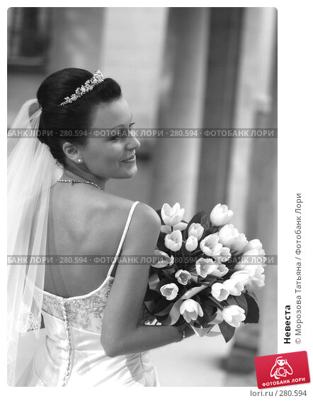 Невеста, фото № 280594, снято 30 сентября 2006 г. (c) Морозова Татьяна / Фотобанк Лори