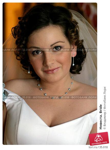 Невеста. Bride, фото № 35018, снято 16 сентября 2005 г. (c) Владимир / Фотобанк Лори