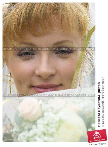 Невеста с букетом цветов, фото № 7862, снято 28 октября 2016 г. (c) Коваль Василий / Фотобанк Лори