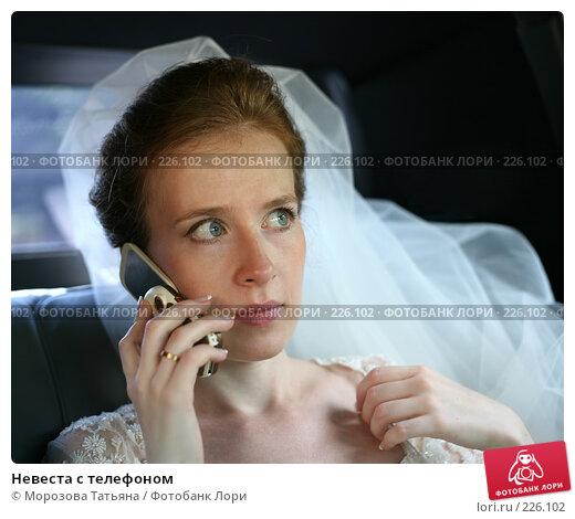 Купить «Невеста с телефоном», фото № 226102, снято 18 августа 2007 г. (c) Морозова Татьяна / Фотобанк Лори