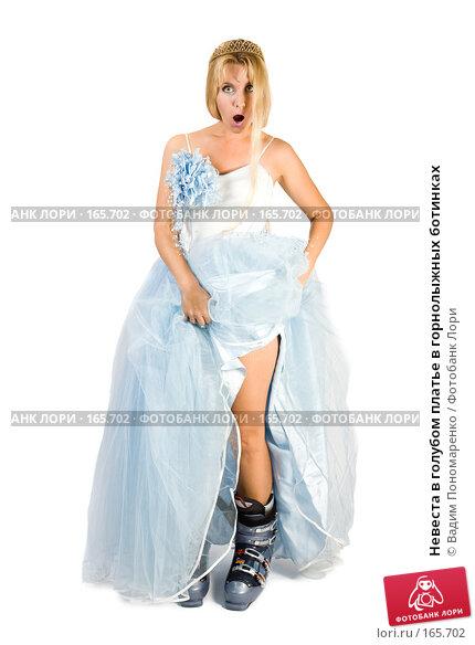 Невеста в голубом платье в горнолыжных ботинках, фото № 165702, снято 8 сентября 2007 г. (c) Вадим Пономаренко / Фотобанк Лори