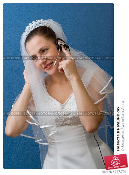 Невеста в наушниках, фото № 247794, снято 13 декабря 2007 г. (c) Владимир / Фотобанк Лори