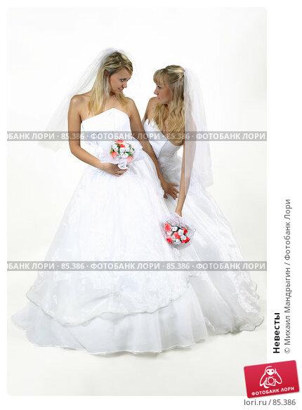 Невесты, фото № 85386, снято 8 сентября 2006 г. (c) Михаил Мандрыгин / Фотобанк Лори