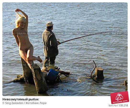 Невозмутимый рыбак, фото № 138218, снято 18 сентября 2005 г. (c) Serg Zastavkin / Фотобанк Лори