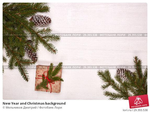 Купить «New Year and Christmas background», фото № 29393538, снято 31 октября 2018 г. (c) Мельников Дмитрий / Фотобанк Лори