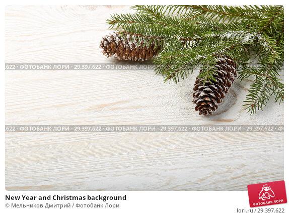 Купить «New Year and Christmas background», фото № 29397622, снято 3 ноября 2018 г. (c) Мельников Дмитрий / Фотобанк Лори