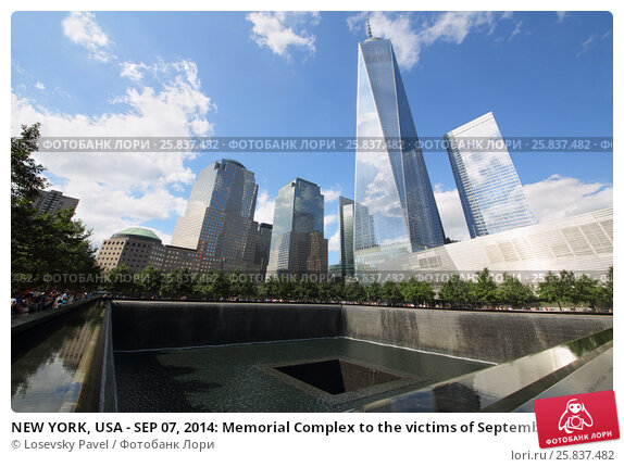 Купить «NEW YORK, USA - SEP 07, 2014: Memorial Complex to the victims of September 11, 2001 on the spot where stood the twin towers», фото № 25837482, снято 7 сентября 2014 г. (c) Losevsky Pavel / Фотобанк Лори