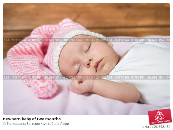 Купить «newborn baby of two months», фото № 26692154, снято 18 июля 2017 г. (c) Типляшина Евгения / Фотобанк Лори