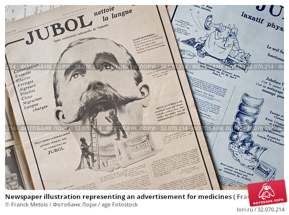 Newspaper illustration representing an advertisement for medicines ( France). The advertisement is drawn from the french newspaper 'L'illustration' published in 1919. Стоковое фото, фотограф Franck Metois / age Fotostock / Фотобанк Лори