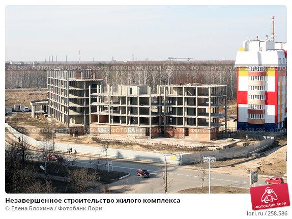 Незавершенное строительство жилого комплекса, фото № 258586, снято 30 марта 2008 г. (c) Елена Блохина / Фотобанк Лори