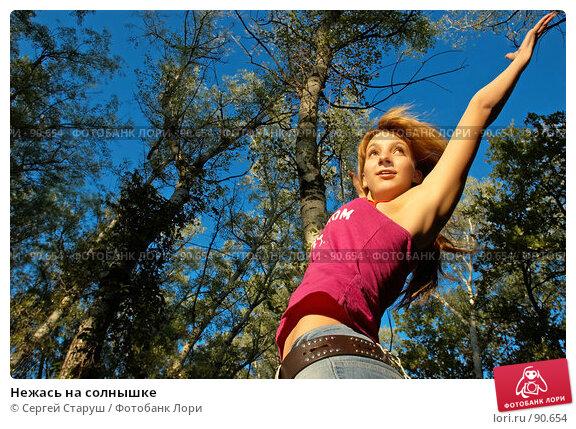 Нежась на солнышке, фото № 90654, снято 23 сентября 2007 г. (c) Сергей Старуш / Фотобанк Лори