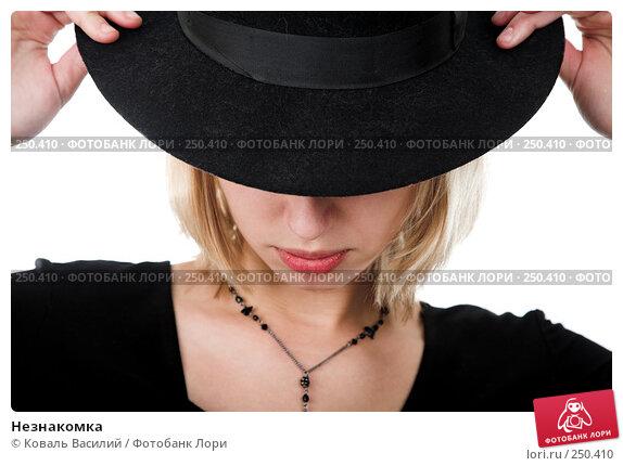 Купить «Незнакомка», фото № 250410, снято 9 октября 2007 г. (c) Коваль Василий / Фотобанк Лори