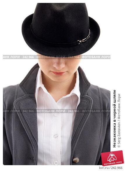 Незнакомка в черной шляпе, фото № 242966, снято 2 февраля 2008 г. (c) Serg Zastavkin / Фотобанк Лори