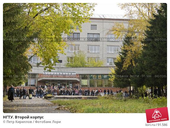 Купить «НГТУ. Второй корпус», фото № 91586, снято 2 октября 2007 г. (c) Петр Кириллов / Фотобанк Лори