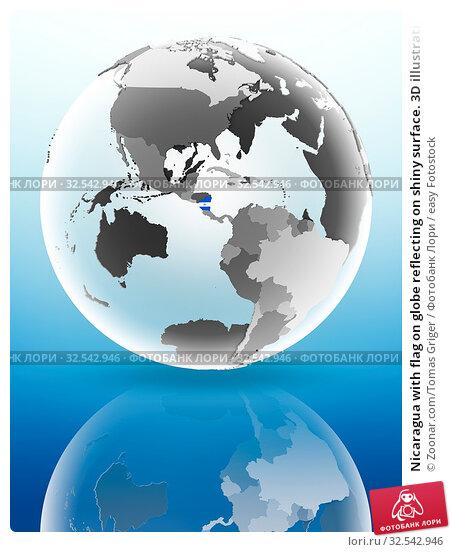 Купить «Nicaragua with flag on globe reflecting on shiny surface. 3D illustration.», фото № 32542946, снято 16 декабря 2019 г. (c) easy Fotostock / Фотобанк Лори