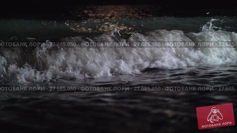 Купить «Night view of the dark sea waves rolling in on the shore», видеоролик № 27685050, снято 22 апреля 2019 г. (c) Данил Руденко / Фотобанк Лори
